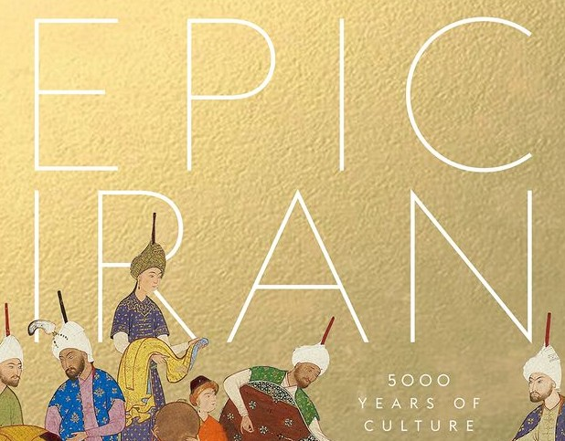 A look at the Epic Exhibition of Iran at the Victoria and Albert Museum: Five Thousand Years of Glamorous Culture