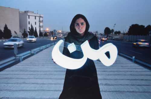 آرتچارت | اثر هنری ازشهرزاد چنگلوایی