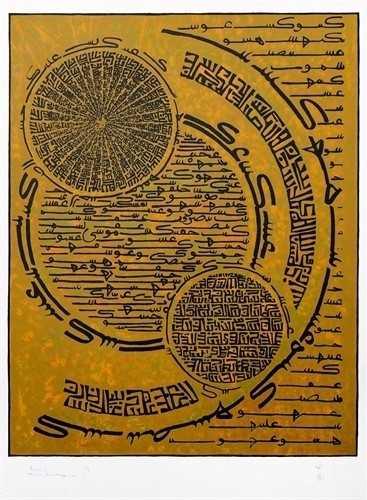 آرتچارت | اثر هنری ازحسین زنده رودی