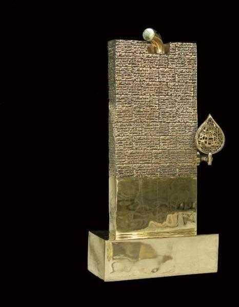 آرتچارت   شاعر و درخت سرو از پرویز تناولی