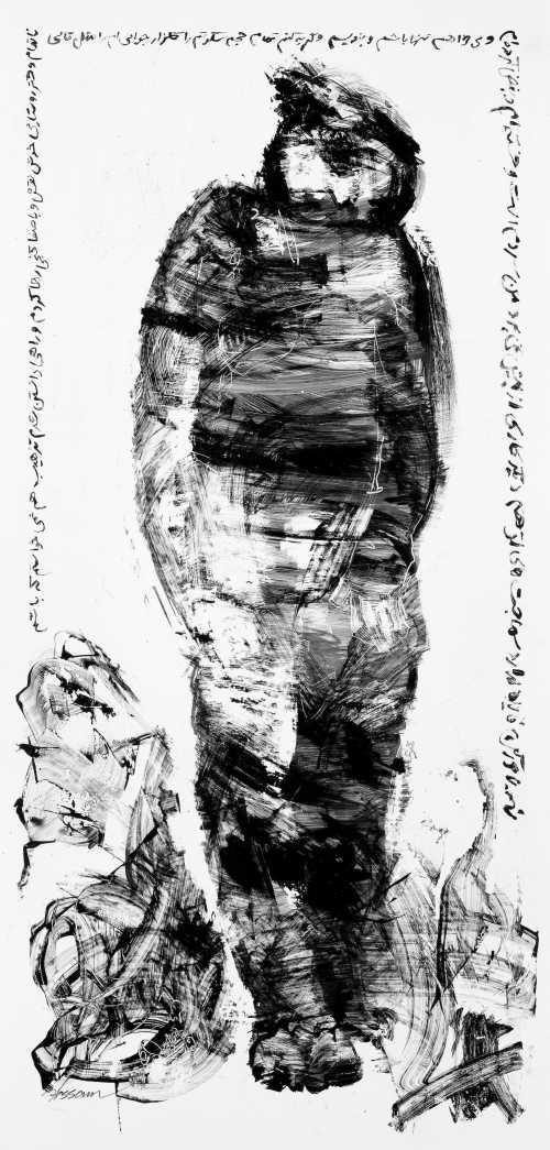 آرتچارت   بدون عنوان 1742 از حسام ابریشمی