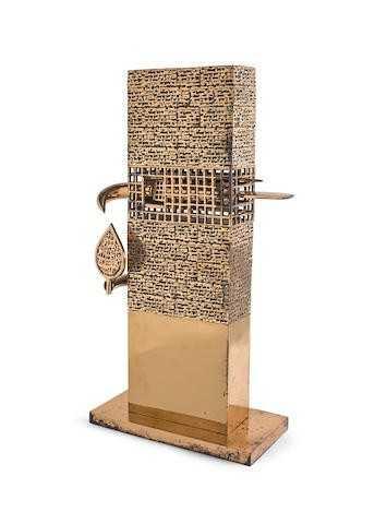 آرتچارت   شاعر و پرنده از پرویز تناولی