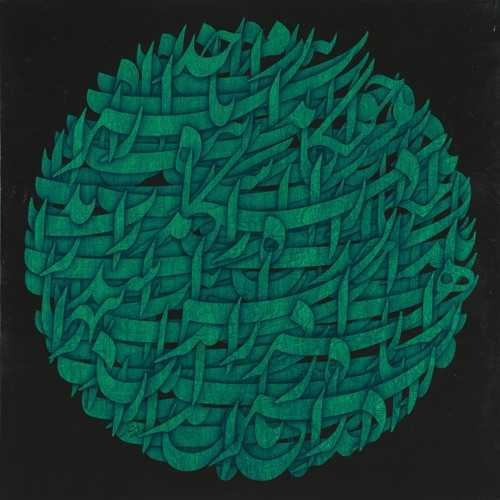 آرتچارت | بدون عنوان از علی شیرازی