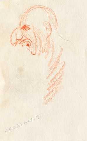 آرتچارت | اثر هنری ازاردشیر محصص