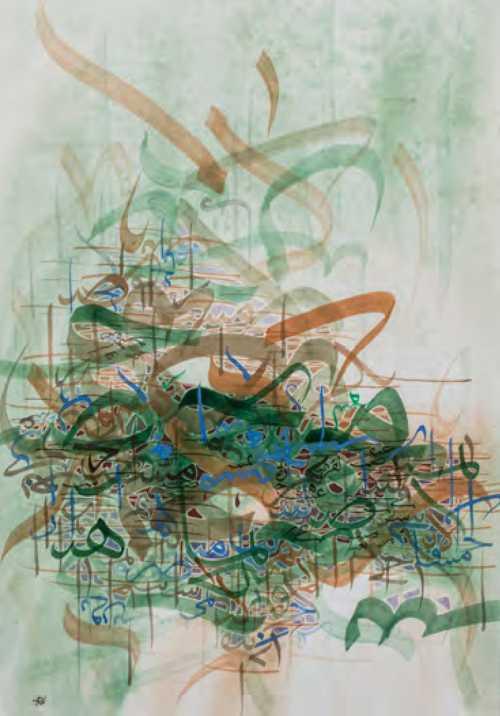 آرتچارت | اثر هنری ازخالد الساعي