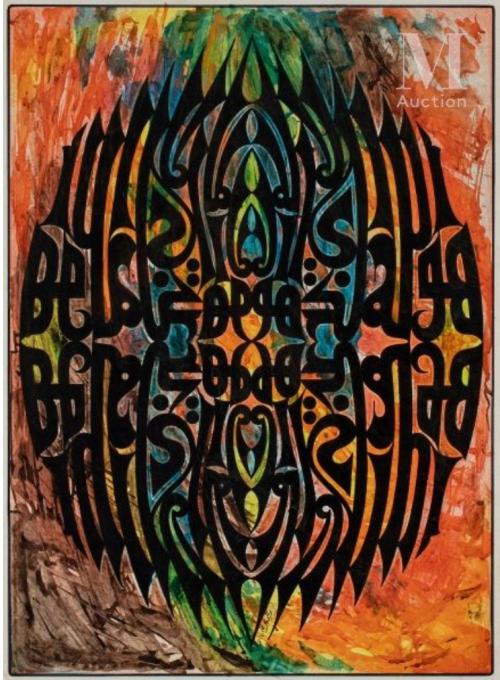 آرتچارت | اثر هنری ازمحمد بوثلجى